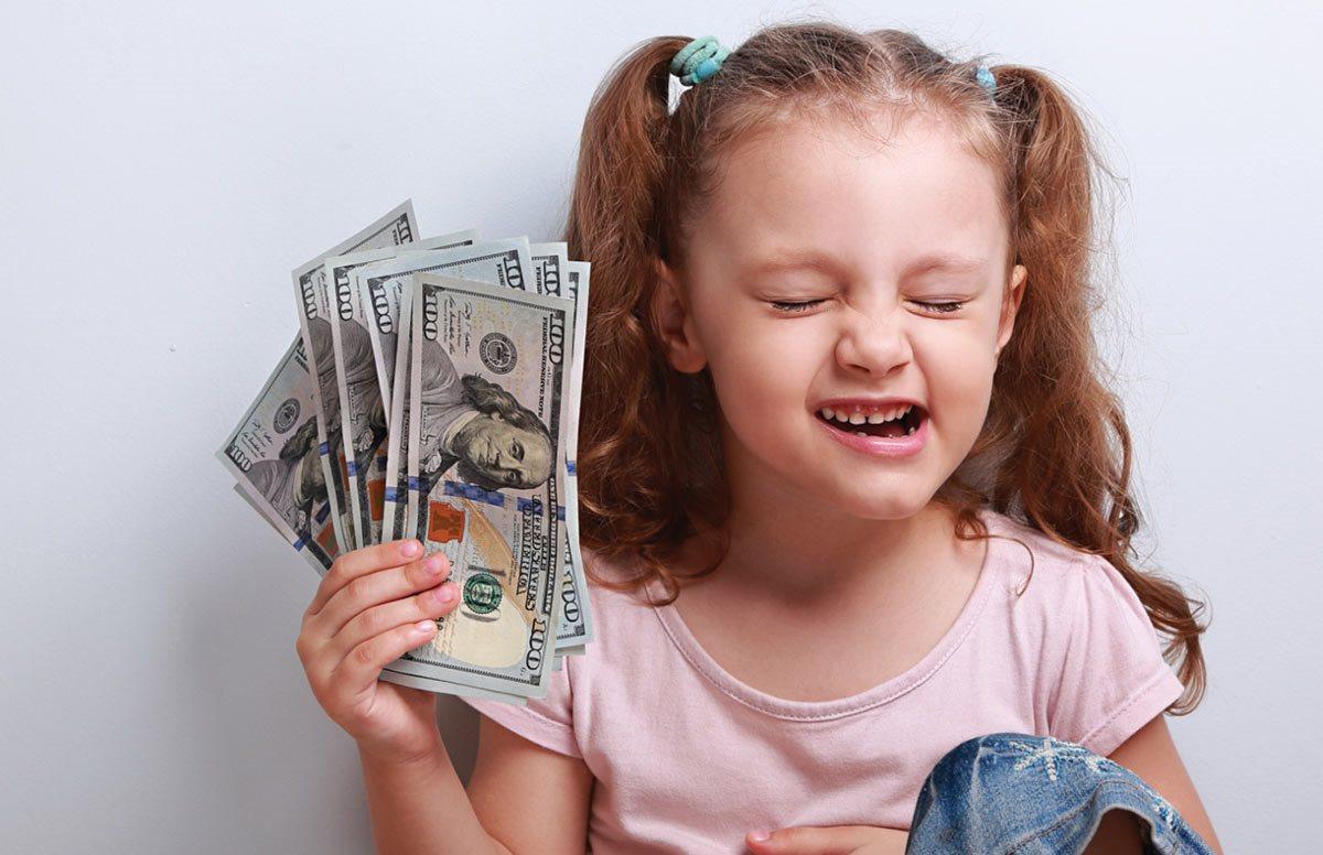 у какого занять деньги
